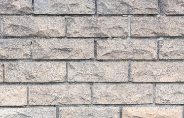 Brick wall. Grey texture. Can be used as background