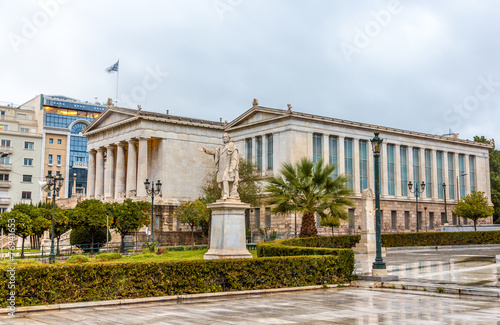 Staande foto Athene National Library in Athens - Greece