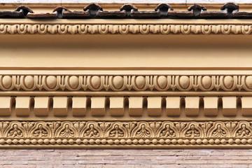 Vatican facade detail