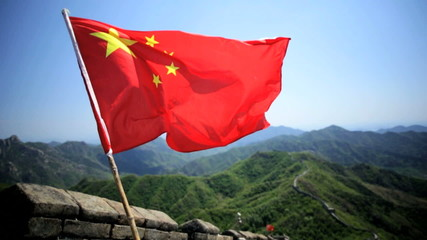 Red Flag Peoples Republic of China Great Wall Mutianyu Beijing