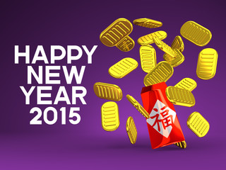 Hong Bao And Old Coins,Greeting On Purple