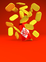 Hong Bao And Old Coins, Greeting On Red Background