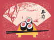 Sushi on fan with picture of spring landscape with lake