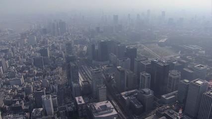 Aerial Tokyo pollution Rail Station Marunouchi Chiyoda Japan