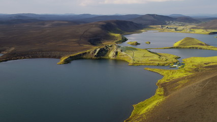 Aerial Icelandic Mountain Lake Region Fertile Tundra Volcanic Area Iceland
