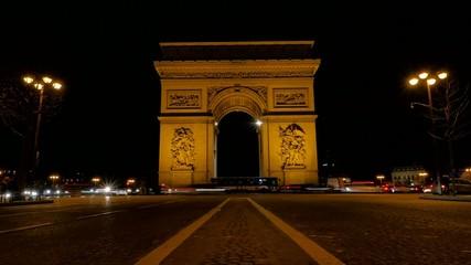 Arc de triumph-Paris France.