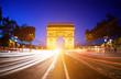 canvas print picture - Paris