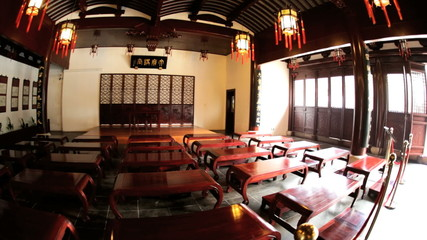 Religious Place City God Temple Chenghuang Miao Shanghai China