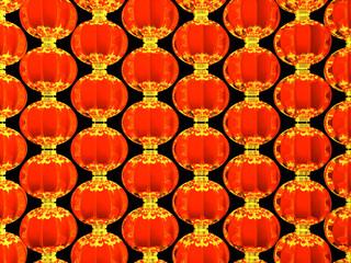 Lunar New Year's Lanterns