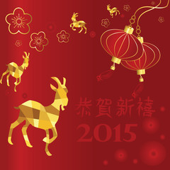 chinese new year celebration with lantern and gold goat