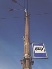 Знак автобусной остановки на столбе