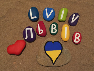 Lviv, Львів, Ukraine, souvenir on colored stones 2
