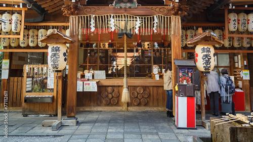 Papiers peints Japon Nishiki Tenmangu Shrine at NIshiki Market in Kyoto