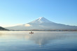 Boat and mount fuji in the morning at kawaguchiko lake japan - 77115297