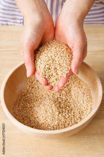 Canvas Granen 玄米