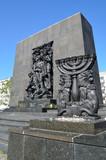Pomnik Bohaterów Getta - 77128289