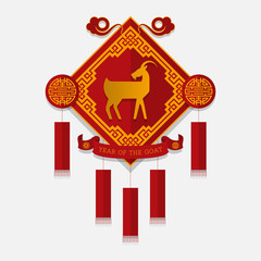 Happy Chinese New Year 2015, year of the goat.