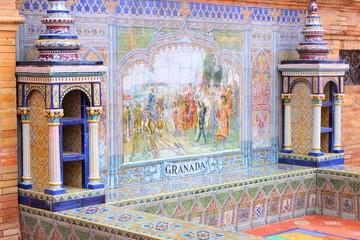 Granada theme in Plaza de Espana, Seville