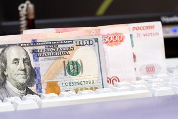 Russian rubles and US dollars. Wire transfers