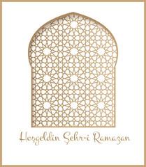 ramazan desen