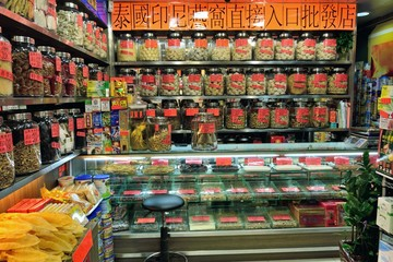 Chinese medicine shop in Hong Kong