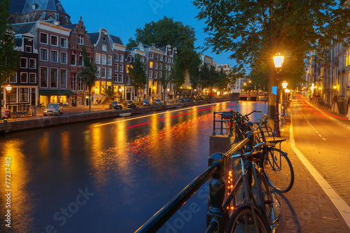 Tuinposter Kanaal Amsterdam's canals.