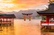 Miyajima Torii gate, Japan. - 77248039