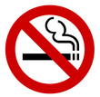 Leinwandbild Motiv no smoking sign