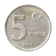 Turkish kurus coin