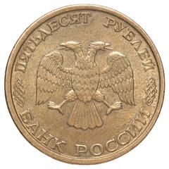 50 Russian rubles