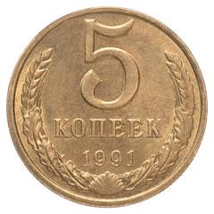 Russian penny