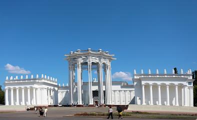 pavilion Exhibition Center