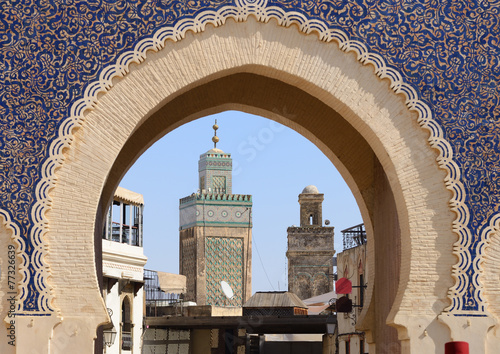 Tuinposter Marokko Morocco. Blue Gate Bab Bou Jeloud in Fes