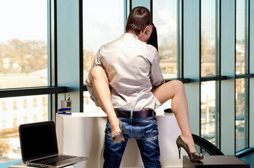 The concept of sexual relations at work