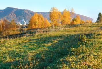 Morning Carpathian mountain autumn landscape.