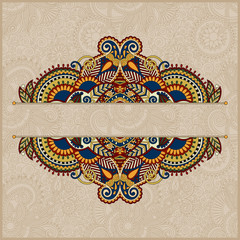 floral ornamental template in beige colour