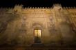 Puerta de la Mezquita de Córdoba