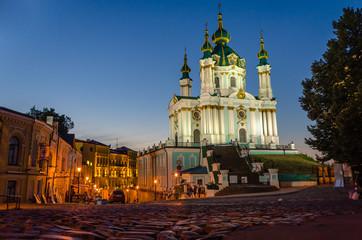 Ukraine, Kyiv, Old street and temple