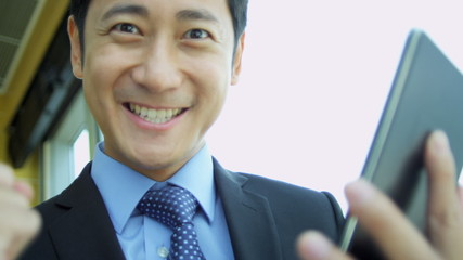 Asian Chinese Male Financial Consultant Close Up