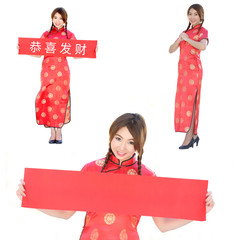 Chinese girl hold red blank paper
