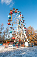 Big wheel during the winter.