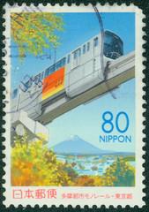 stamp printed in japan shows Maglev