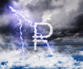 The ruble currency symbol in the stormy skies with lightning str