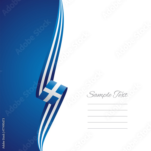 Fototapeta Greece left side brochure vector