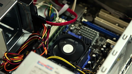 Close shot of an open PC
