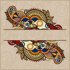 decorative template for greeting card or wedding invitation