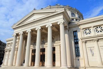 Bucharest, Romania - Atheneum
