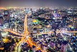 Fototapety Tokyo, Japan cityscape and highways
