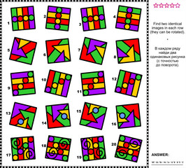 Abstract visual riddle - find two identical images