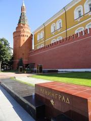 Exterior del Kremlin